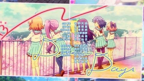 Re:ステージ! ドリームデイズ♪ 4話 感想 0247