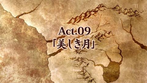 ANCB000465