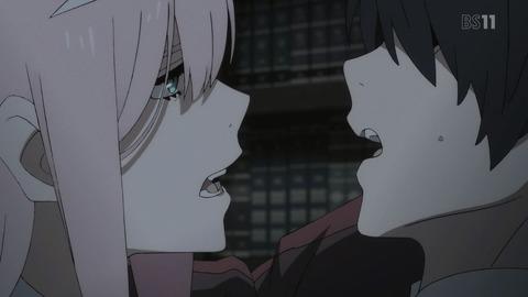 ダーリン・イン・ザ・フランキス 12話 感想