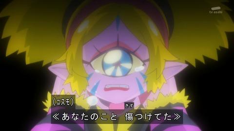 スタートゥインクル プリキュア 38話 感想