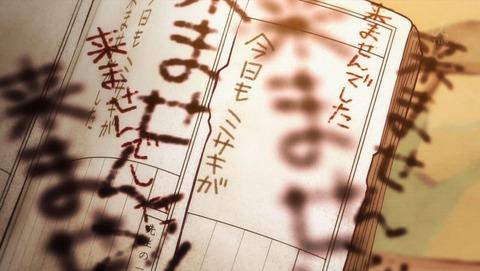 地縛少年花子くん 4話 感想 0152