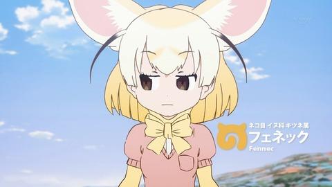 けものフレンズ 11話 感想 2469