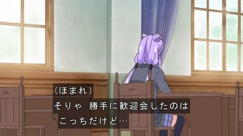 HUGっと プリキュア 13話 感想 3276