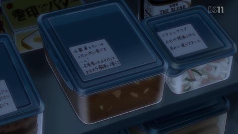 干物妹!うまるちゃん 2期 5話 感想 83