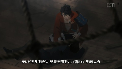 活撃 刀剣乱舞 3話 感想 78