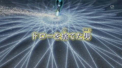 遊戯王ARC‐V 61話 感想 566
