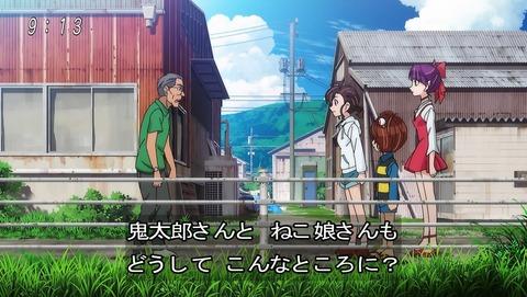 ゲゲゲの鬼太郎 第6期 65話 感想 020