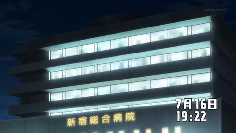 真夜中のオカルト公務員 6話 感想 009