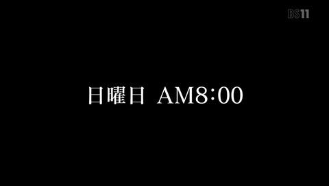 ancb00985