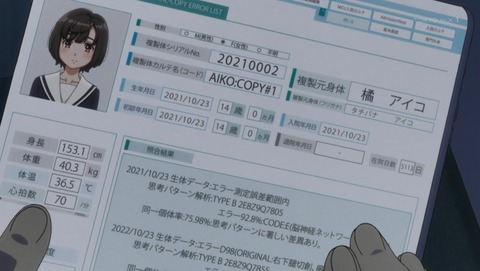 ANCB001900