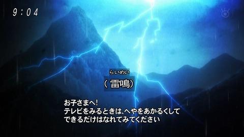 ゲゲゲの鬼太郎 第6期 64話 感想 000