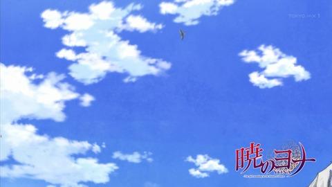 暁のヨナ 14話 感想 2006