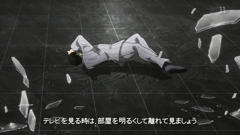 東京喰種:re 12話 1期 最終回 感想 16