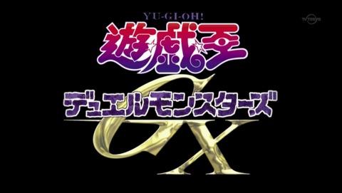 遊戯王GX 20thセレクション 34話 感想 63