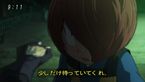 ゲゲゲの鬼太郎 第6期 57話 感想 019