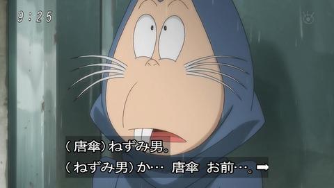 ゲゲゲの鬼太郎 第6期 71話 感想 045