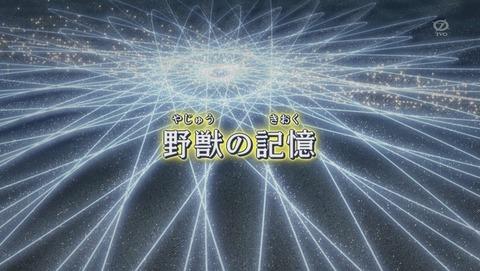 遊戯王ARC‐V 87話 感想 375