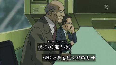 遊戯王DM 20thリマスター 43話 感想 96