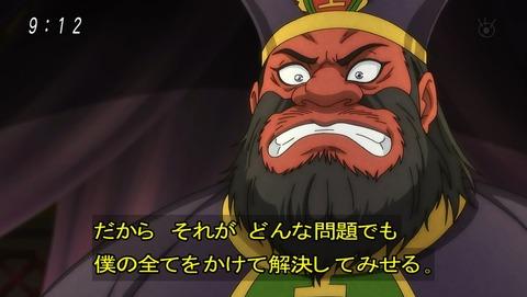 ゲゲゲの鬼太郎 第6期 51話 感想 015
