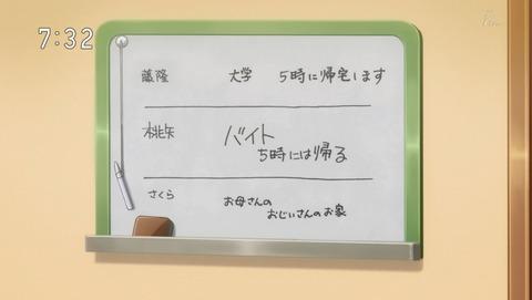 カードキャプターさくら クリアカード編 21話 感想 22