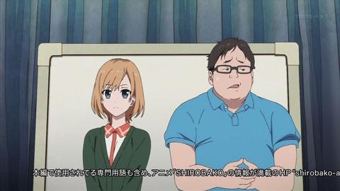 SHIROBAKO 2話 感想 1693