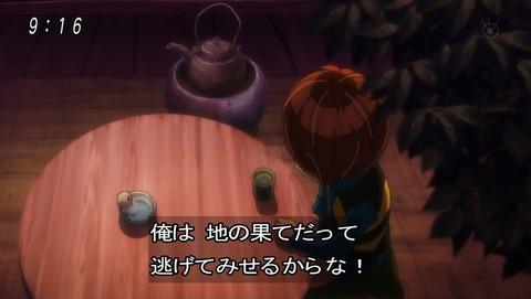 ゲゲゲの鬼太郎 第6期 35話 感想 022