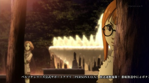 PERSONA5 the Animation 24話 感想 076
