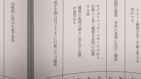 SHIROBAKO 9話 感想 1519