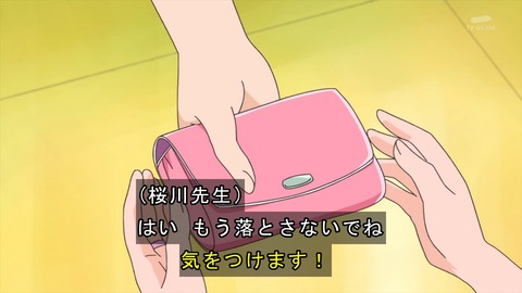 トロプリ 20話 感想 1367 - ...