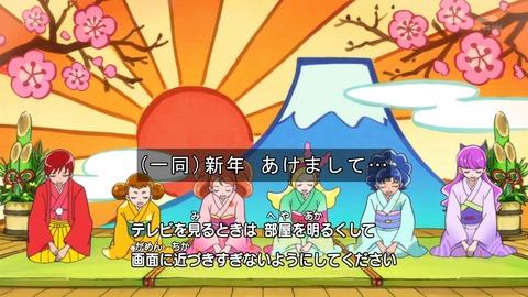 キラキラ プリキュアアラモード 46話 感想 132