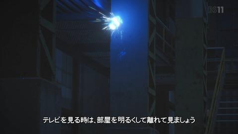 ULTRAMAN 6話 感想 09