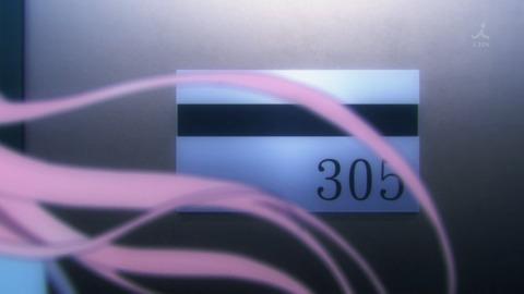 ancb003506