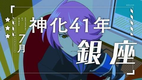 コンクリート・レボルティオ 1話 感想 38
