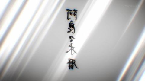 続・終物語 2話 感想 055