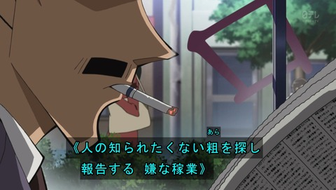 名探偵コナン 謹賀新年毛利小五郎 3