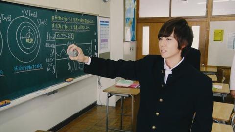 Dimensionハイスクール 1話 感想 0174