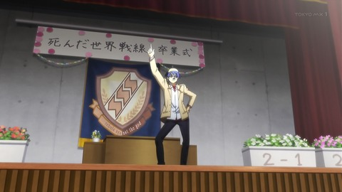 Angel Beats! 13話 感想 021