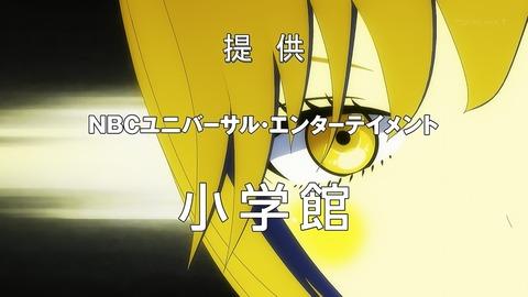 死神坊ちゃんと黒メイド 4話 感想 058
