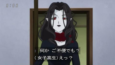 ゲゲゲの鬼太郎 第6期 30話 感想 010
