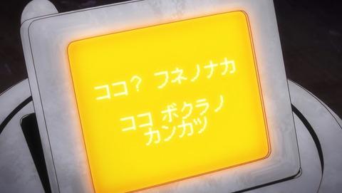 ケムリクサ 8話 感想 017