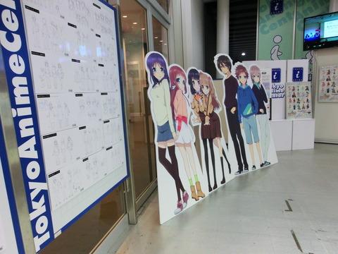 凪あす展 [6]