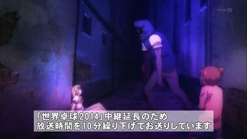 ソウルイーターノット 4話 感想 029
