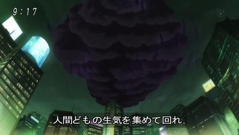 ゲゲゲの鬼太郎 第6期 51話 感想 022