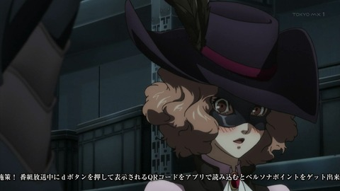 PERSONA5 the Animation 21話 感想 072