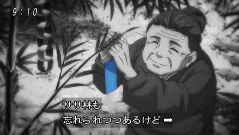 ゲゲゲの鬼太郎 第6期 63話 感想 015