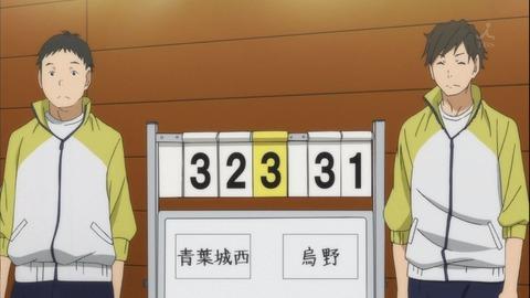 ハイキュー 24話 感想 1197