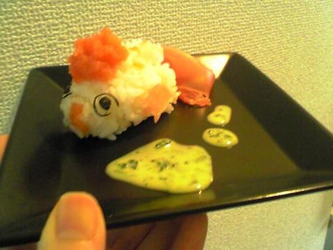 金魚草 4
