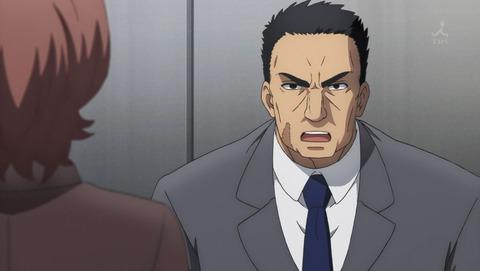 魔法少女特殊戦あすか 12話 感想 0112