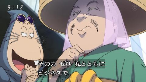 ゲゲゲの鬼太郎 第6期 72話 感想 024