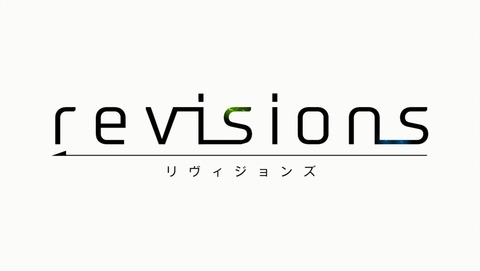 revisions リヴィジョンズ 11話 感想 69